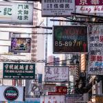 Bücher aus Asien (II)